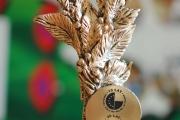 10 lat Wspólnej Polityki Rolnej w Powiecie Lubelskim