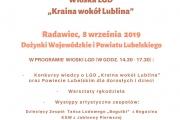 """Zapraszamy do Wioski LGD """"Kraina wokół Lublina"""" 2019"""